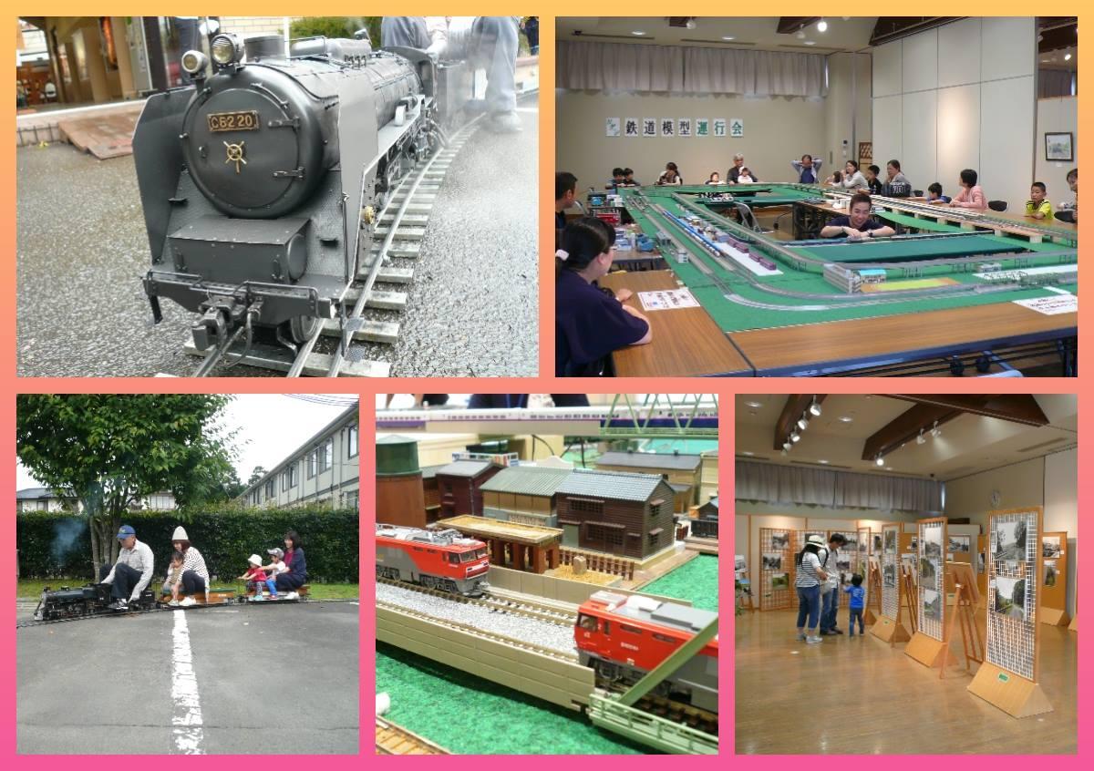 今週末は電車のイベントへGO!
