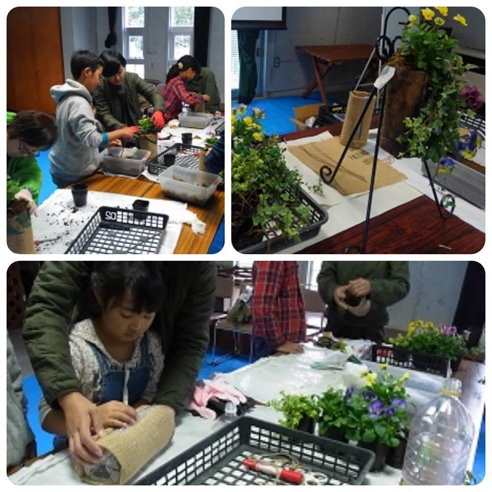 『秋保育ちの草花で作るエコバスケット』教室