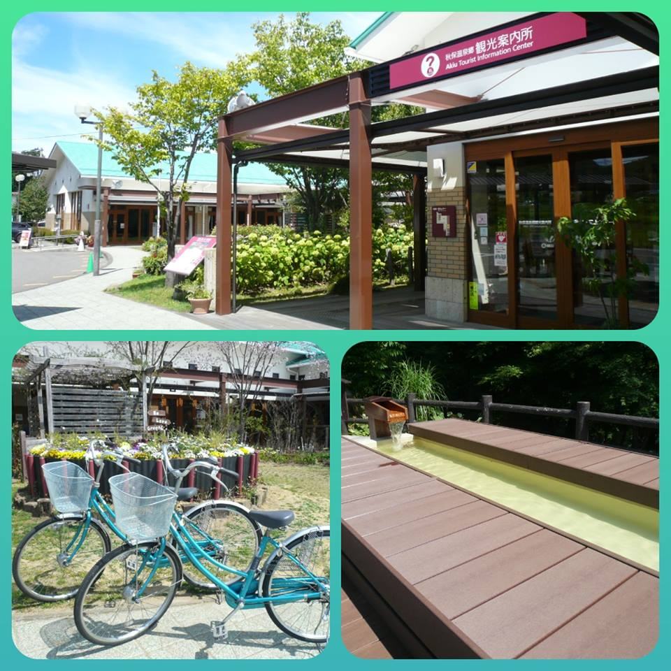 4月からレンタサイクルと足湯「寿右エ門の湯」を再開します!