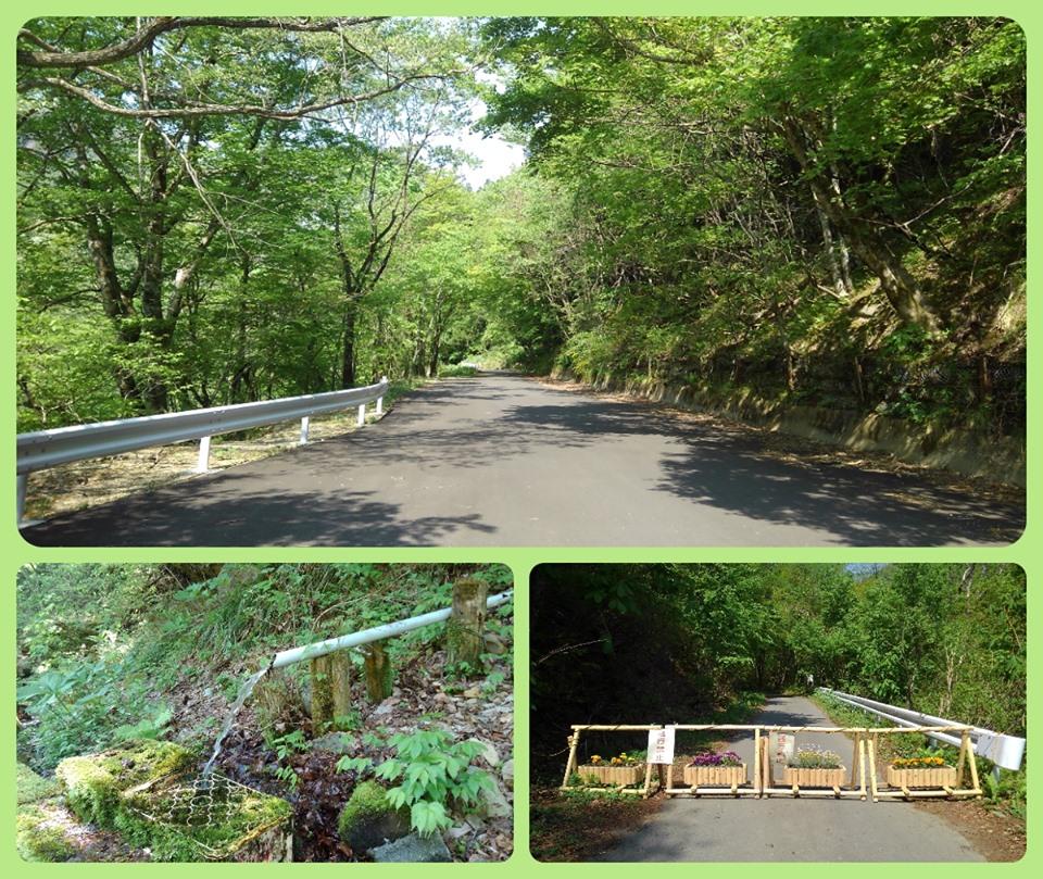 林道二口線(宮城県側)の通行規制の部分解除について(期間の延長)