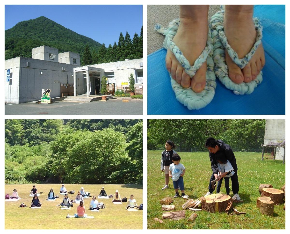 仙台市政だより5月号に掲載していた秋保ビジターセンターのイベントを中止とさせて頂きます