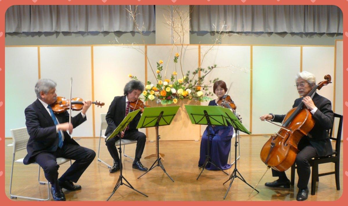 クリスマス弦楽四重奏コンサート