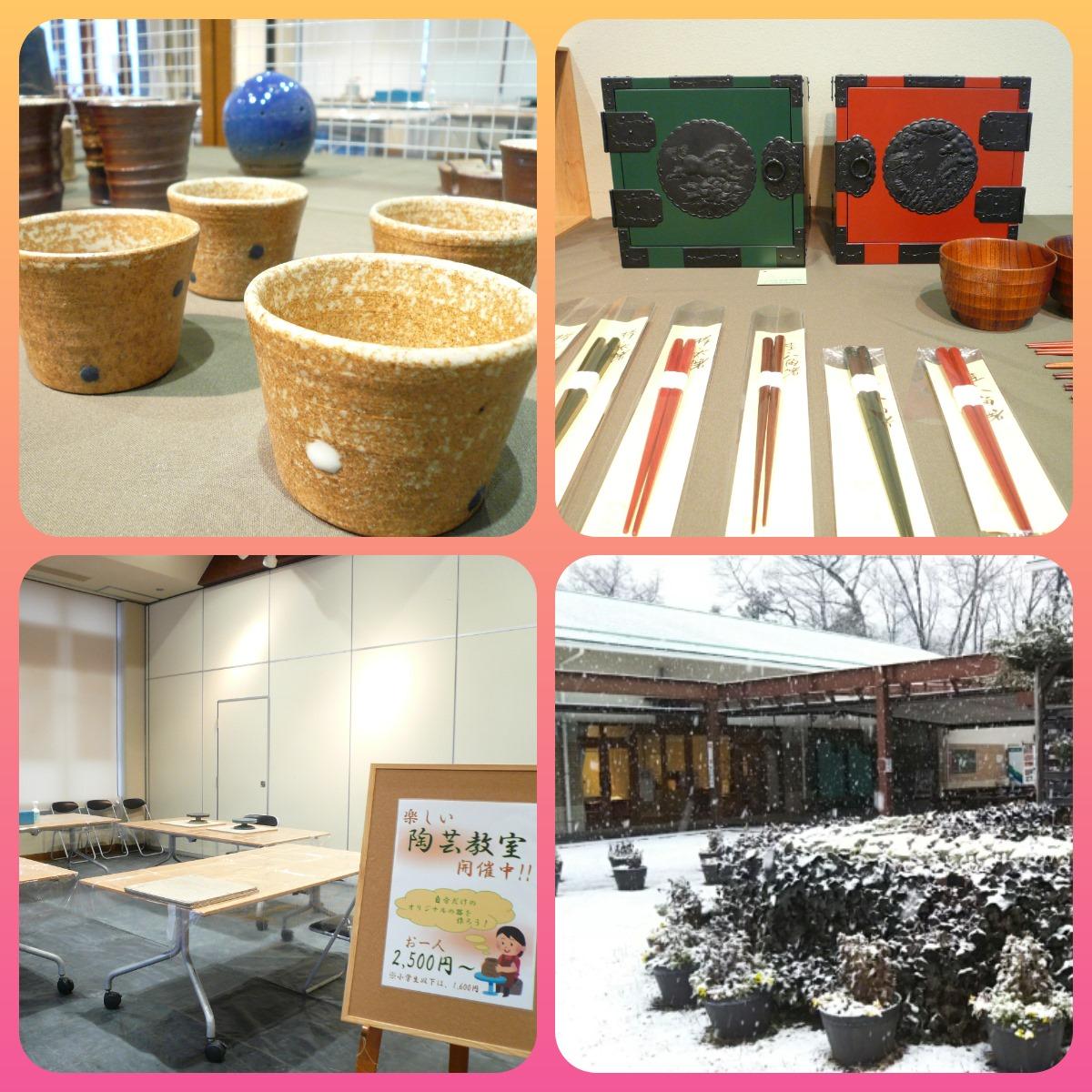 「新春の器展」が始まります。