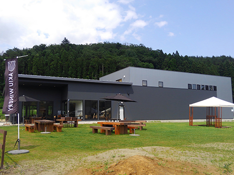 Akiu Winery